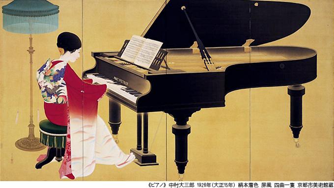 《ピアノ》中村大三郎_wp