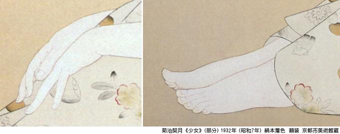 shoujyo_kikuchikeigetsu_03