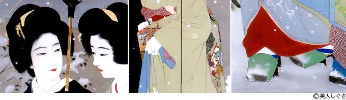 《雪の宵》伊東深水  1931年(昭和6年)紙本彩色 二曲一隻屏風 東京国立近代美術館蔵